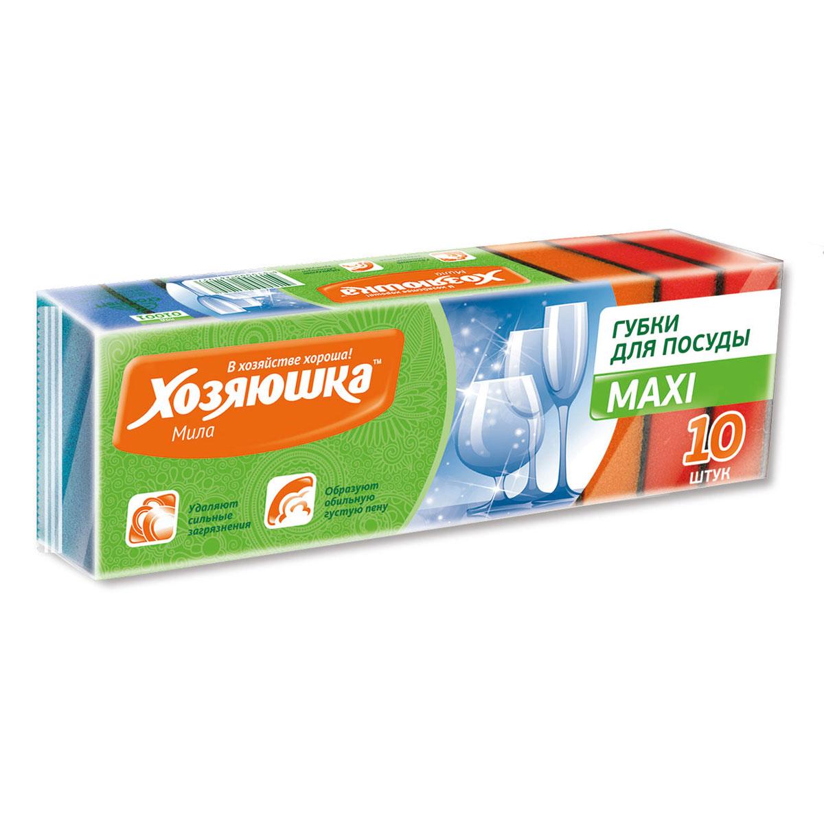 Набор губок Хозяюшка Мила Maxi для мытья посуды, 10 шт01001Уважаемые клиенты!Обращаем ваше внимание на возможные изменения в дизайне упаковки. Качественные характеристики товара остаются неизменными. Поставка осуществляется в зависимости от наличия на складе.