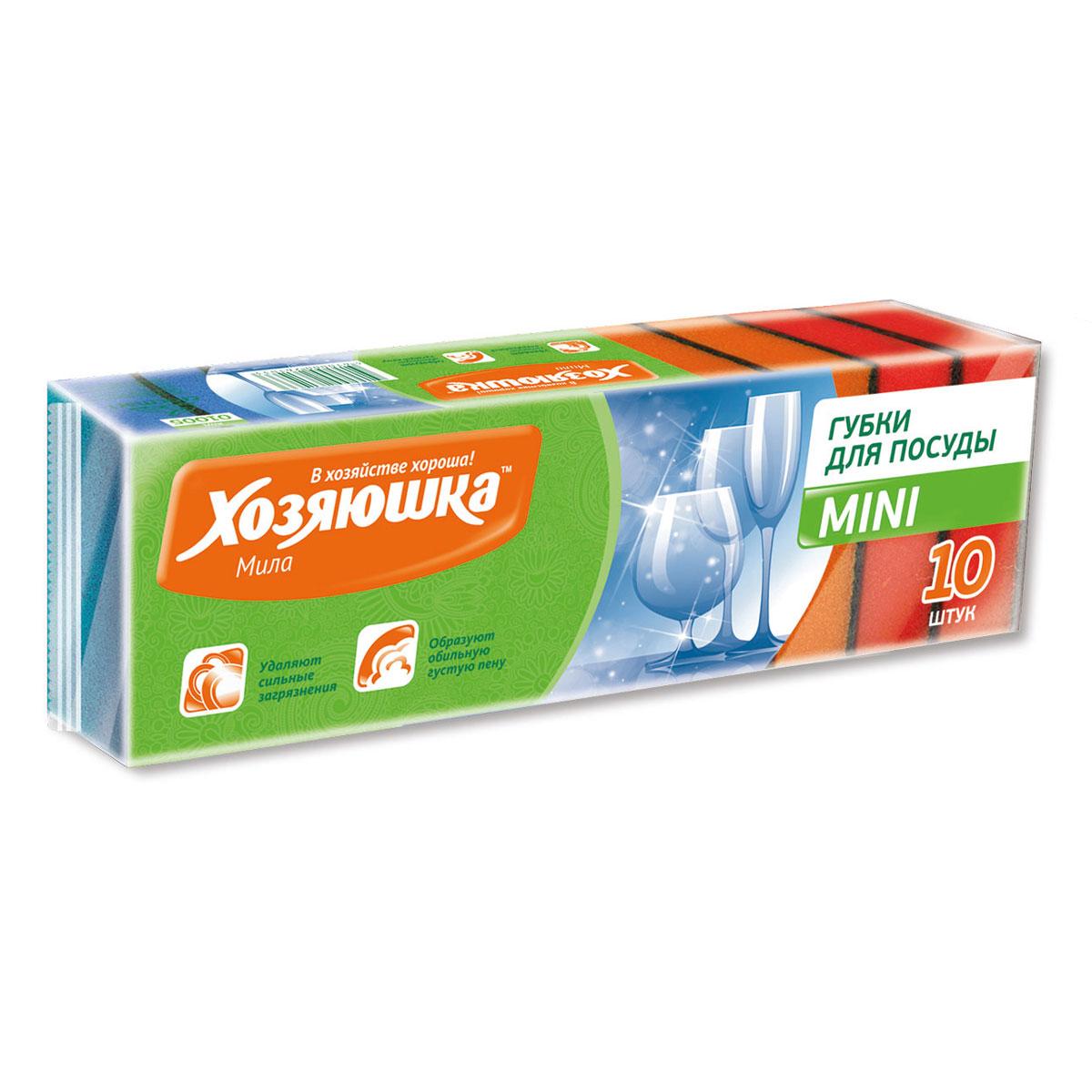 "Набор губок для мытья посуды Хозяюшка Мила ""Mini"", 10 шт"