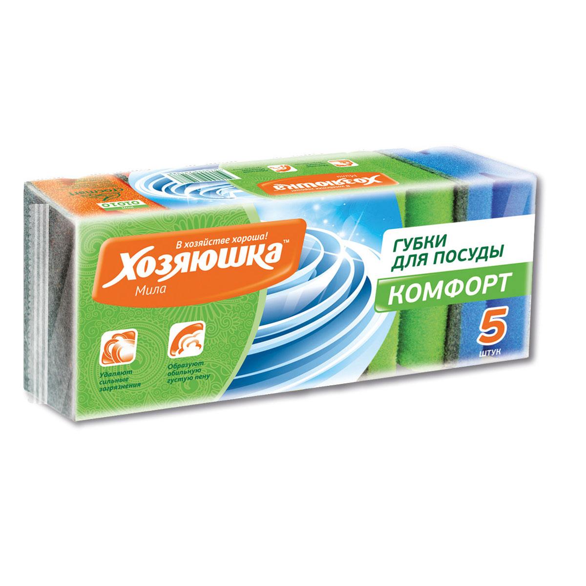 Набор губок Хозяюшка Мила Комфорт для мытья посуды, 5 шт01010Набор Хозяюшка Мила Комфорт состоит из 5 цветных поролоновых губок. Губки оформлены абразивным чистящим слоем. Глубокая фаска предназначена для защиты ногтей от моющих средств и механических повреждений.Комплектация: 5 шт.Размер губки: 9,5 см х 6,5 см х 4 см.