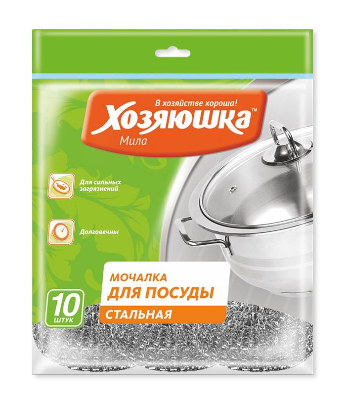 Мочалка для посуды Хозяюшка Мила, стальная, 10 шт. 02014-5002014-50Мочалки для посуды Хозяюшка Мила изготовлены из стали и предназначены для очистки посуды и рабочих поверхностей от стойких загрязнений.Не рекомендуется использовать на деликатных поверхностях. Изделия не ржавеют, не колют руки, хорошо промываются под струей воды. Размер мочалки: 9 х 7 х 3 см.