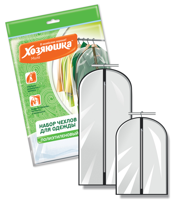 Чехол для хранения вещей Хозяюшка Мила на молнии, 60 см х 90 см47008Чехол Хозяюшка Мила, выполненный из полиэтилена - это незаменимая вещь для хранения одежды из меха, кожи, шёлка и других деликатных материалов. В чехле вещи защищены от пыли, посторонних запахов, солнечных лучей, насекомых. Микроотверстия в полиэтилене позволяют одежде дышать, проветриваться. Удобная застёжка-молния облегчает использование чехла.