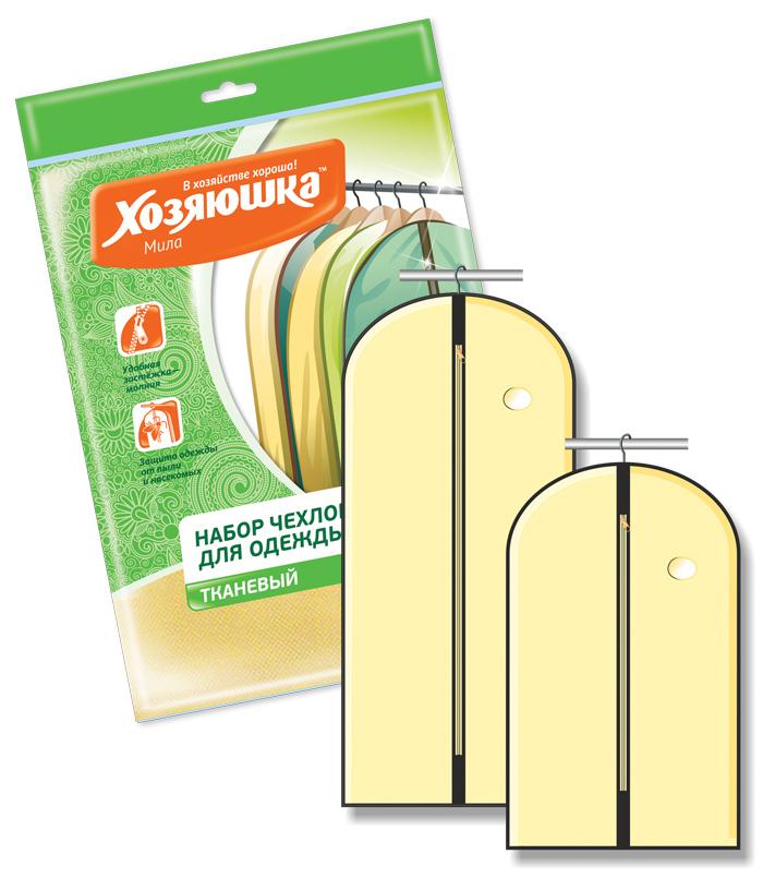 Чехол для одежды Хозяюшка Мила, тканевый, цвет: желтый, 60 х 137 см47011Чехол для одежды Хозяюшка Мила изготовлен из вискозы и оснащен застежкой-молнией. Особое строение полотна создает естественную вентиляцию: материал дышит и позволяет воздуху свободно проникать внутрь чехла, не пропуская пыль. Полиэтиленовое окошко позволяет увидеть, какие вещи находятся внутри. Чехол для одежды будет очень полезен при транспортировке вещей на близкие и дальние расстояния, при длительном хранении сезонной одежды, а также при ежедневном хранении вещей из деликатных тканей. Чехол для одежды Хозяюшка Мила защитит ваши вещи от повреждений, пыли, моли, влаги и загрязнений.