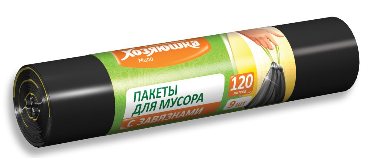Мешки для мусора Хозяюшка Мила, с завязками, цвет: черный, 120 л, 9 шт пакеты для мусора хозяюшка мила с завязками 35 л 15 шт