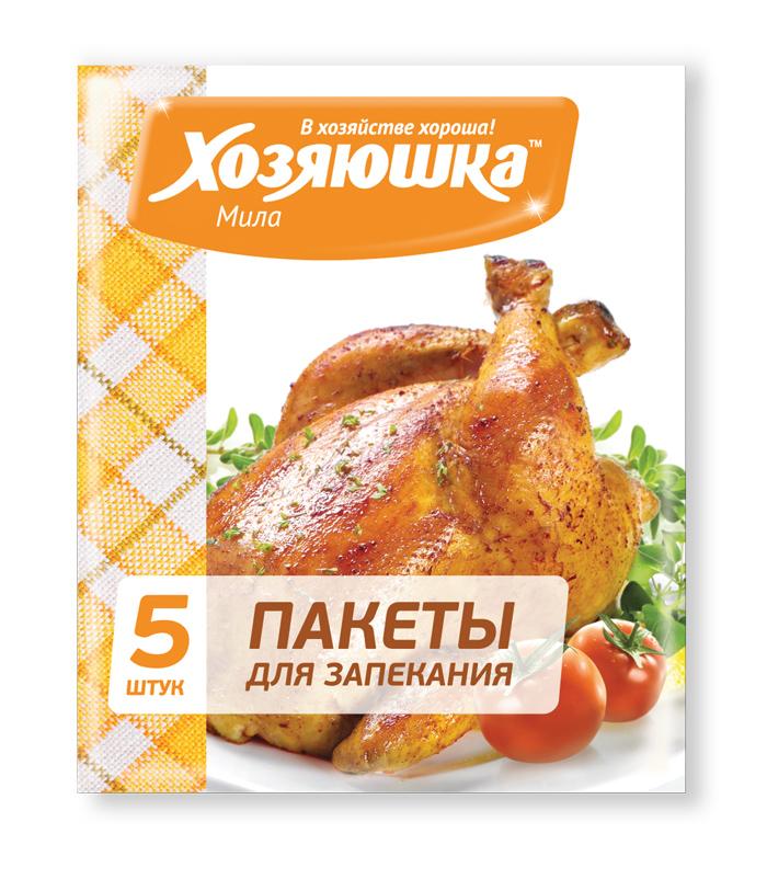 """Пакеты для запекания """"Хозяюшка Мила"""" используются для приготовления в духовом шкафу вкусных, а главное полезных блюд из мяса, рыбы, овощей. Пакеты оснащены специальными клипсами для закрывания.  Изготовлены из тонкой, термостойкой и прозрачной пленки, выдерживающей температуру до +220°С. Блюда, запеченные в пакете, сохраняют свой естественный вкус, аромат и полезные вещества, а с помощью специй можно придать более пикантный и насыщенный вкус.  Размер: 30 х 40 см."""