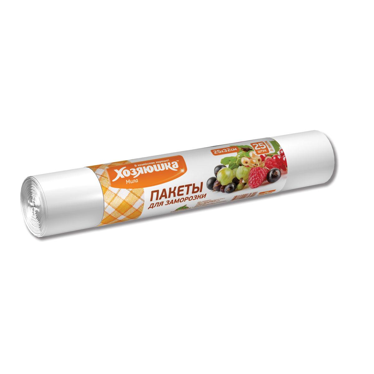 Пакеты для замораживания и хранения Хозяюшка Мила, 3 л, 25 шт лонгслив printio michael jackson