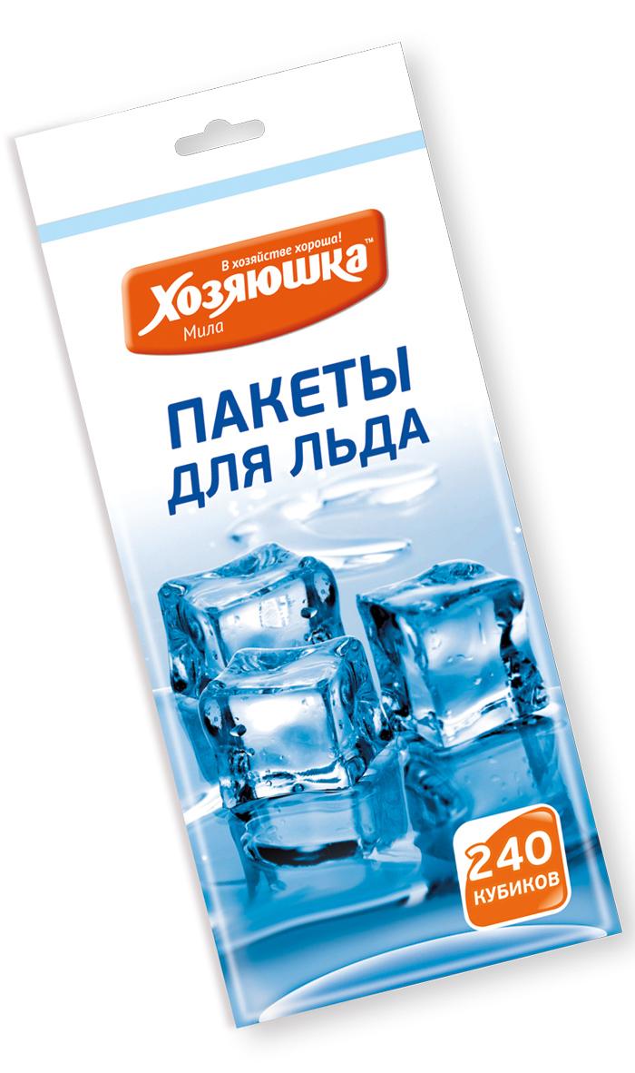 """Пакеты """"Хозяюшка Мила"""", выполненные из пищевого полиэтилена, предназначены для замораживания кубиков льда для различных напитков. Пакеты не пропускают запахи из холодильника и легки в использовании.Количество ячеек для льда: 240 шт."""