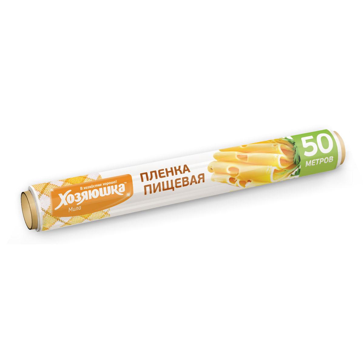 """Пищевая пленка """"Хозяюшка Мила"""", изготовленная из пищевого полиэтилена, позволяет увеличить срок хранения продуктов, предотвращает смешивание запахов в холодильнике, высыхание продуктов, обеспечивает эстетический вид продуктов, подходит для заворачивания школьных завтраков, бутербродов. Длина пленки: 50 м."""