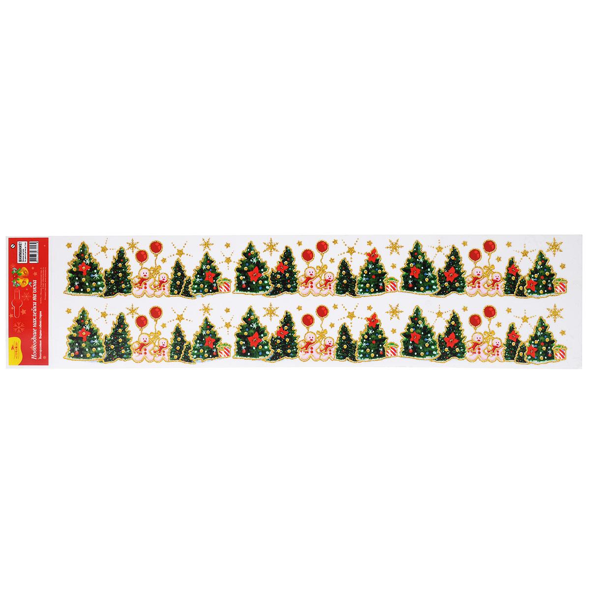 """Наклейки на окна """"Стрекоза"""" в виде традиционных рождественских героев и игрушек помогут вам изменить облик комнаты за считанные минуты и создадут особенное предновогоднее настроение. Красочный рисунок с золотыми контурами нанесен на прозрачную основу, благодаря чему наклейки видны с обеих сторон стекла. Кроме того, они легко отклеиваются и могут быть использованы многократно. Превратите ваш дом в сказочное королевство!"""