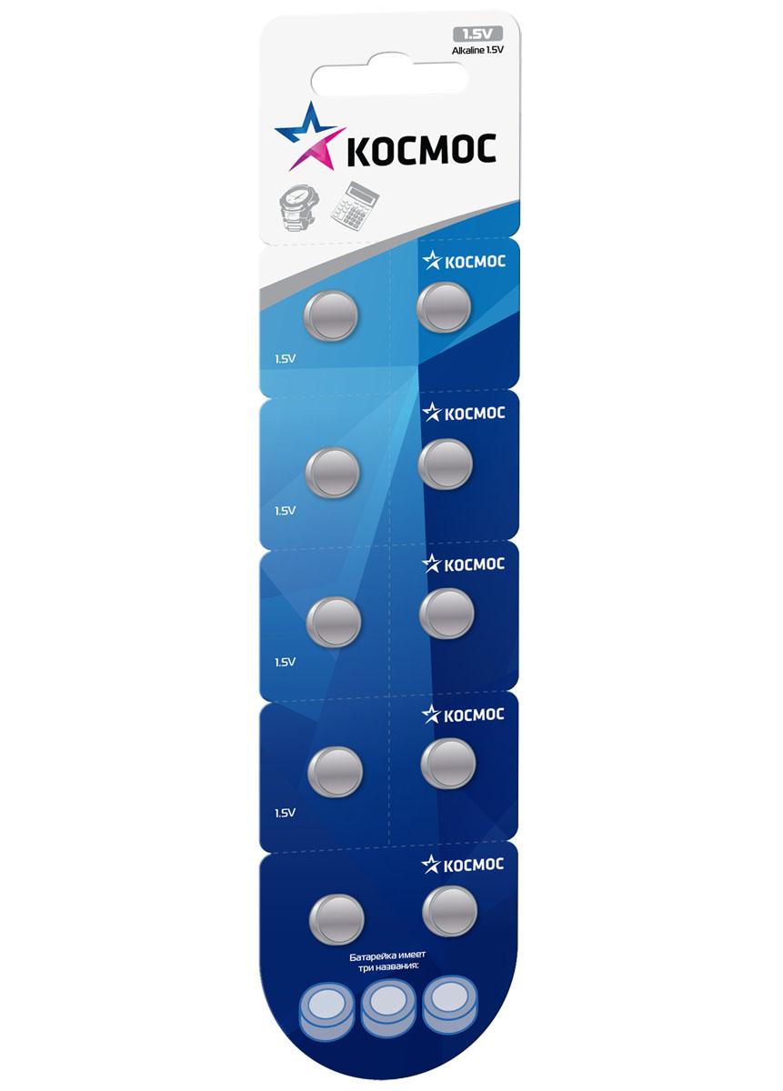 Батарейка алкалиновая Космос, тип LR44 (G13), 1,5 V, 10 штKOCG13(LR44)10BLБатарейки алкалиновые Космос предназначены для использования в высокотехнологичных приборах (в томчисле медицинских), различных портативных промышленных и бытовых устройствах, блоках управления, цифровыхкамерах, компьютерной периферии и электронных гаджетах. Подойдут для калькулятора, весов, фонаря,светильников, часов.Преимущества:- гарантированное высокое качество,- стабильная работа при большом токе и низких температурах,- соответствие заявленным характеристикам,- допускается хранение при низких температурах от -20°С,- батарейки безопасны для здоровья человека и окружающей среды - не содержат ртуть и кадмий,- соответствие международным стандартам качества,- диапазон рабочих температур: от -10 до +40°С.