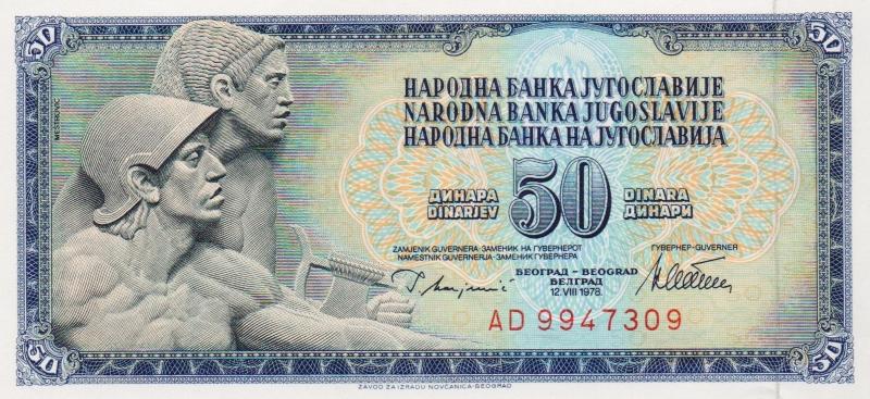 Банкнота номиналом 50 динаров. Югославия. 1978 год