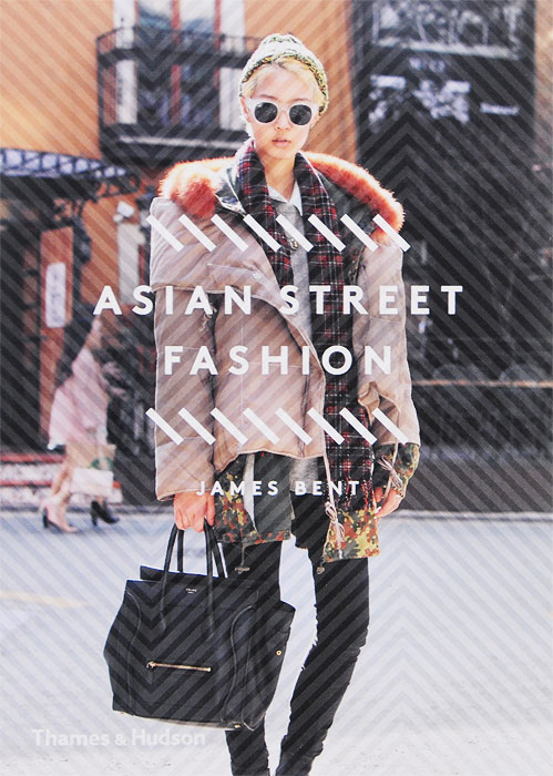 Asian Street Fashion highsmith p found in the street