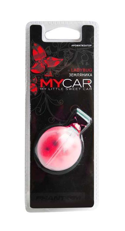 Ароматизатор Ladybug Strawberry. РН31323132Оригинальный ароматизатор нейтрализует посторонние запахи и наполняет воздух приятным свежим ароматом. Божья коровка является символом счастья и удачи. Крылья божьей коровки приходят в движение от потока воздуха, исходящего из дефлектора.Характеристики:Срок действия: 25 дней. Материал: пластик, отдушка. Размер упаковки: 7 см х 18 см х 3,5 см. Производитель: Тайвань.Артикул:РН3132.
