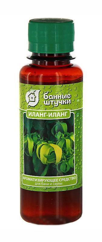 Ароматизирующее средство для бани и сауны Иланг-иланг, 100 мл ароматизатор для бани и сауны бодрость 100 мл