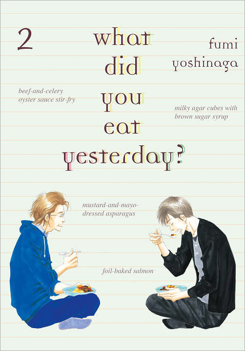 What Did You Eat Yesterday? Volume 2 bear grylls extreme food what to eat when your life depends on it