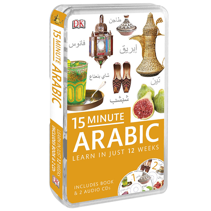 15-Minute Arabic (+ аудиокурс на 2 CD) easy learning speak french with cdx2