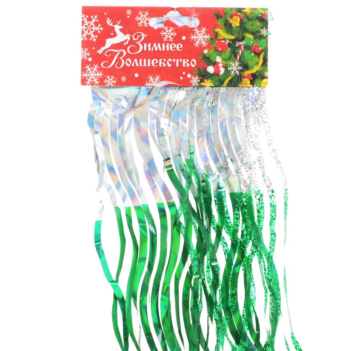 Дождик новогодний Sima-land, цвет: зеленый, серебристый, 15 х 100 см 701539701539Двухцветный новогодний дождик Sima-land, изготовленный из фольги, поможет вам украсить свой дом к предстоящим праздникам. Новогодняя елка с таким украшением станет еще наряднее. Новогодним дождиком можно украсить все, что угодно - елку, квартиру, дачу, офис - как внутри, так и снаружи. Можно сложить новогодние поздравления, буквы и цифры, дождиком можно украсить и дополнить гирлянды, можно выделить дверные колонны, оплести дверные проемы.Коллекция декоративных украшений из серии Зимнее волшебство принесет в ваш дом ни с чем несравнимое ощущение праздника! Создайте в своем доме атмосферу тепла, веселья и радости, украшая его всей семьей.Ширина: 15 см.