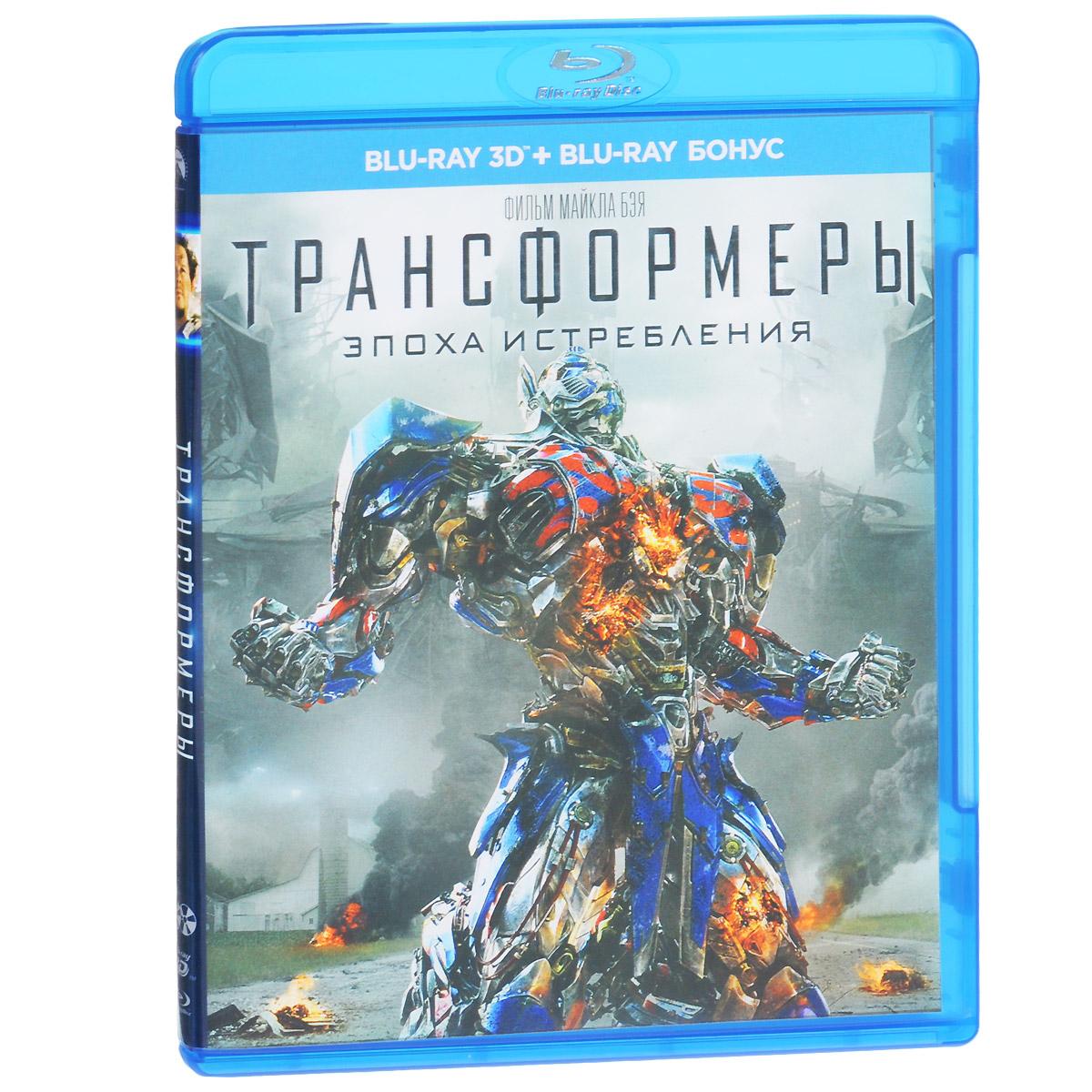 Трансформеры: Эпоха истребления 3D (2 Blu-ray) джейн берет ружье blu ray
