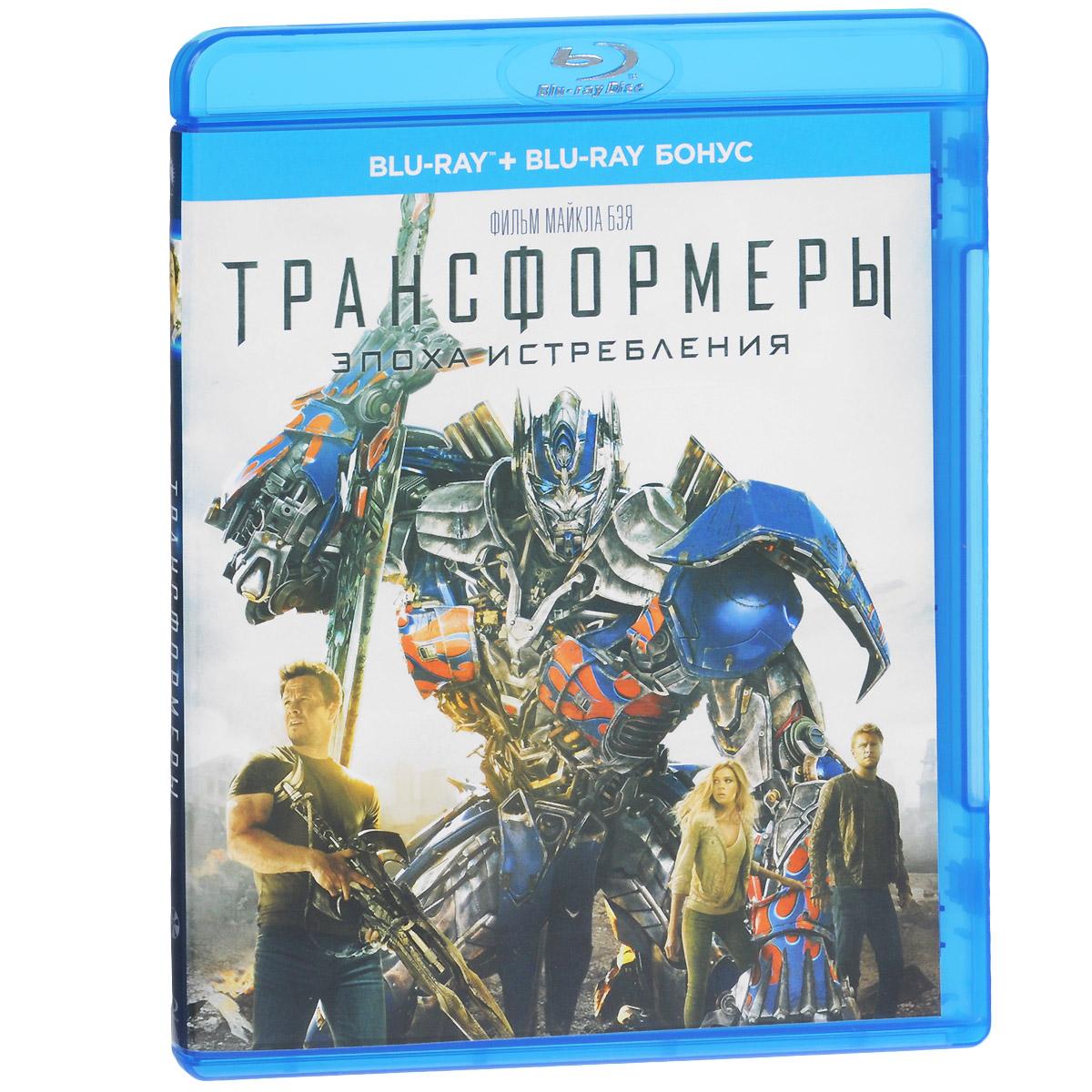 Трансформеры: Эпоха истребления (2 Blu-ray) джейн берет ружье blu ray