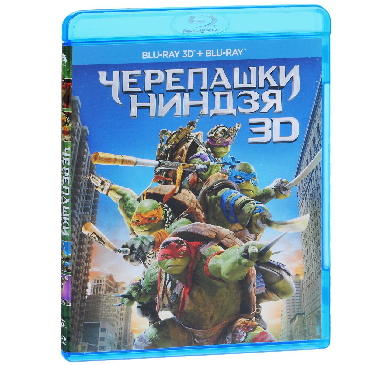 Черепашки-ниндзя 3D + 2D (2 Blu-ray) трансформеры последний рыцарь blu ray 3d blu ray