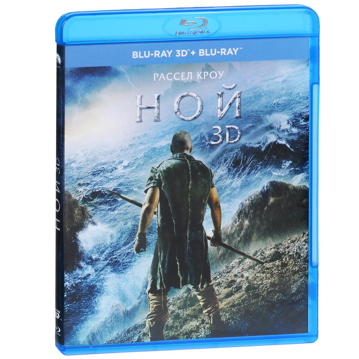Ной 3D + 2D (2 Blu-ray) ной 3d 2d 2 blu ray подарок блокнот