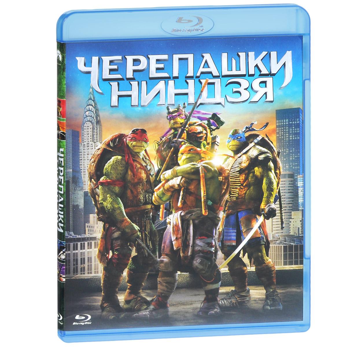 Черепашки-ниндзя (Blu-ray) купить gama 1002 в минске