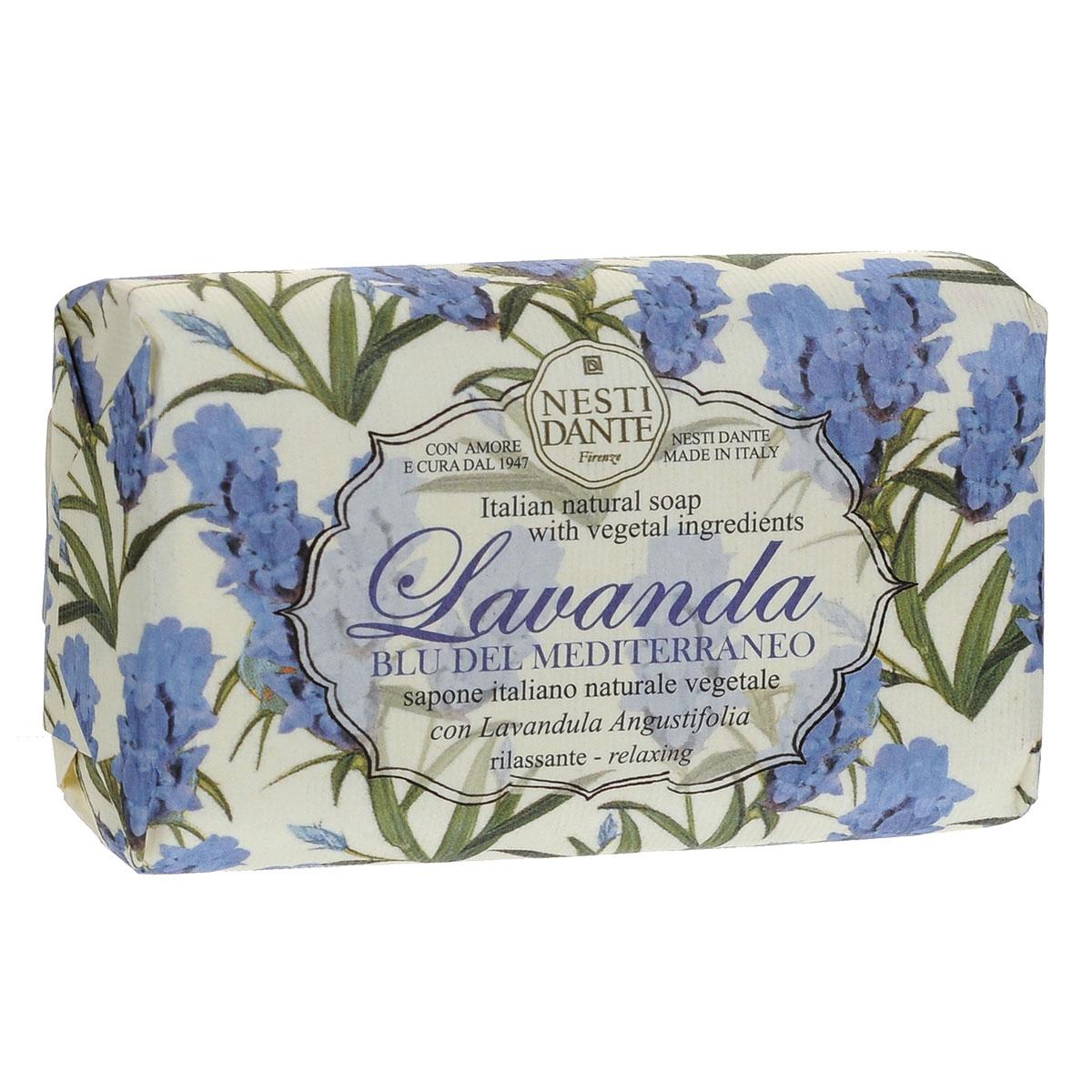 Nesti Dante Мыло Lavanda. Голубое Средиземноморье, 150 г nesti dante мыло amorino soap мечта о море 150 г