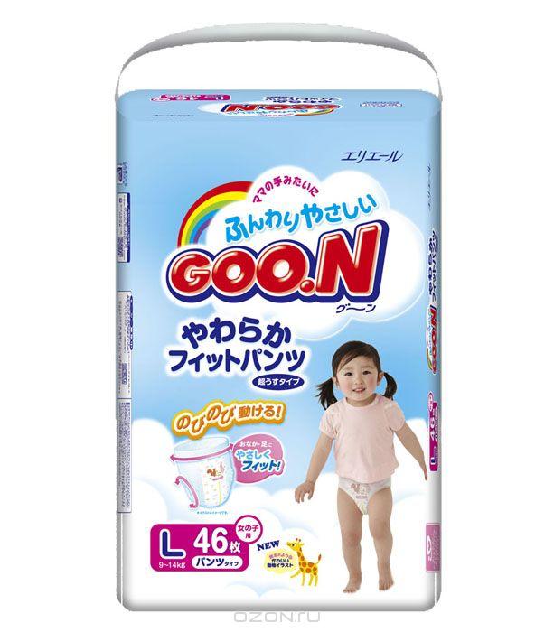 GOON Подгузники-трусики для девочек, 9-14 кг, 46 шт greenty подгузники трусики 9 14 кг 44 шт