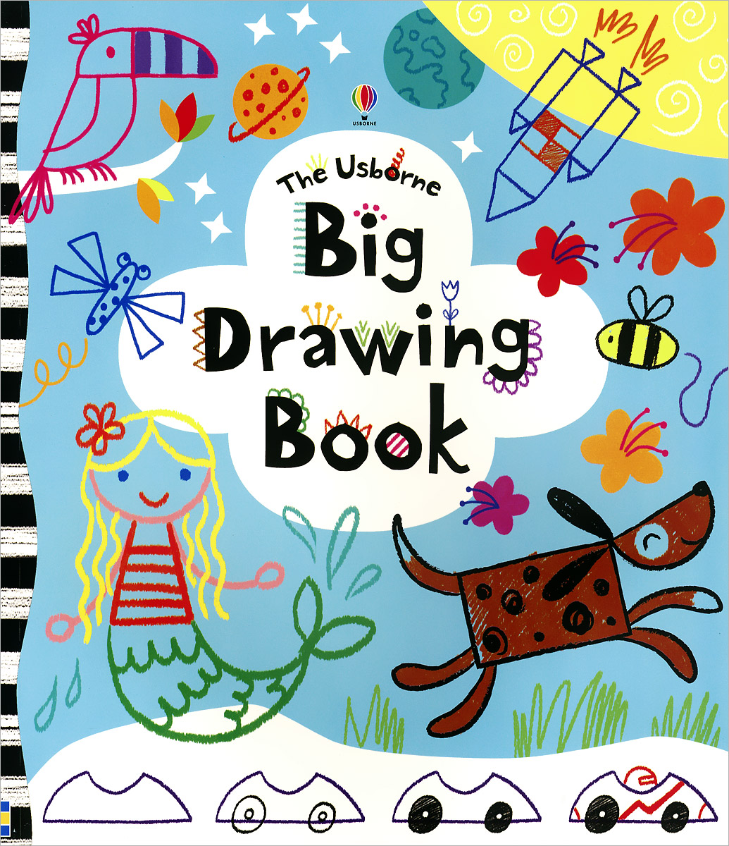 Купить Big Drawing Book
