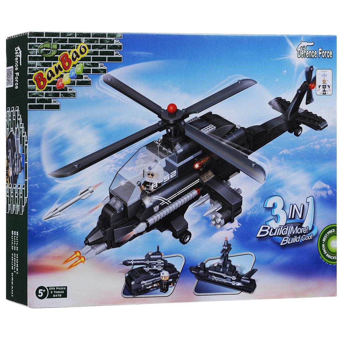 BanBao Конструктор Вертолет танк корабль banbao пластиковый конструктор пожарный вертолет 191 деталь