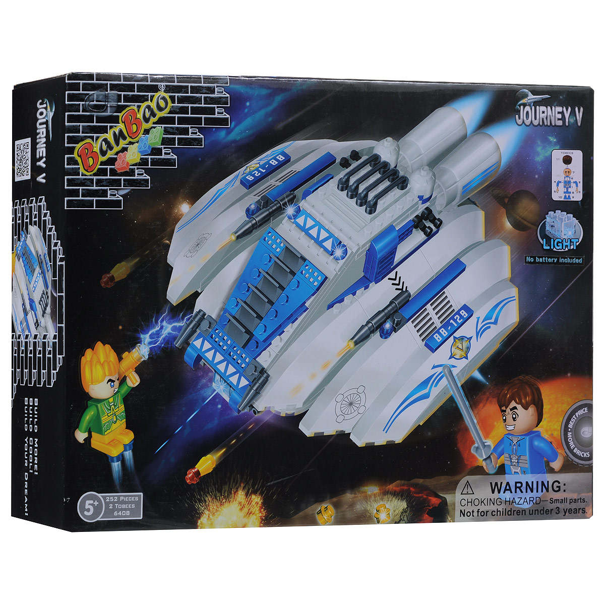 BanBao Конструктор Космический летательный аппарат 6408 banbao конструктор космический летательный аппарат