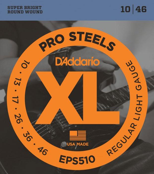 D'Addario EPS510 струны для электрогитары - Гитарные аксессуары и оборудование