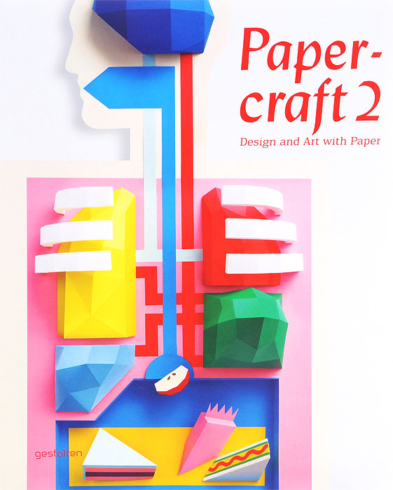 Papercraft 2: Design and Art with Paper (+ DVD) d2 em used in good condition with free dhl ems