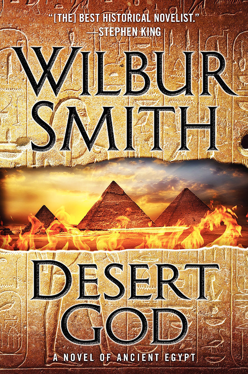 Desert God: A Novel of Ancient Egypt souvenir of egypt