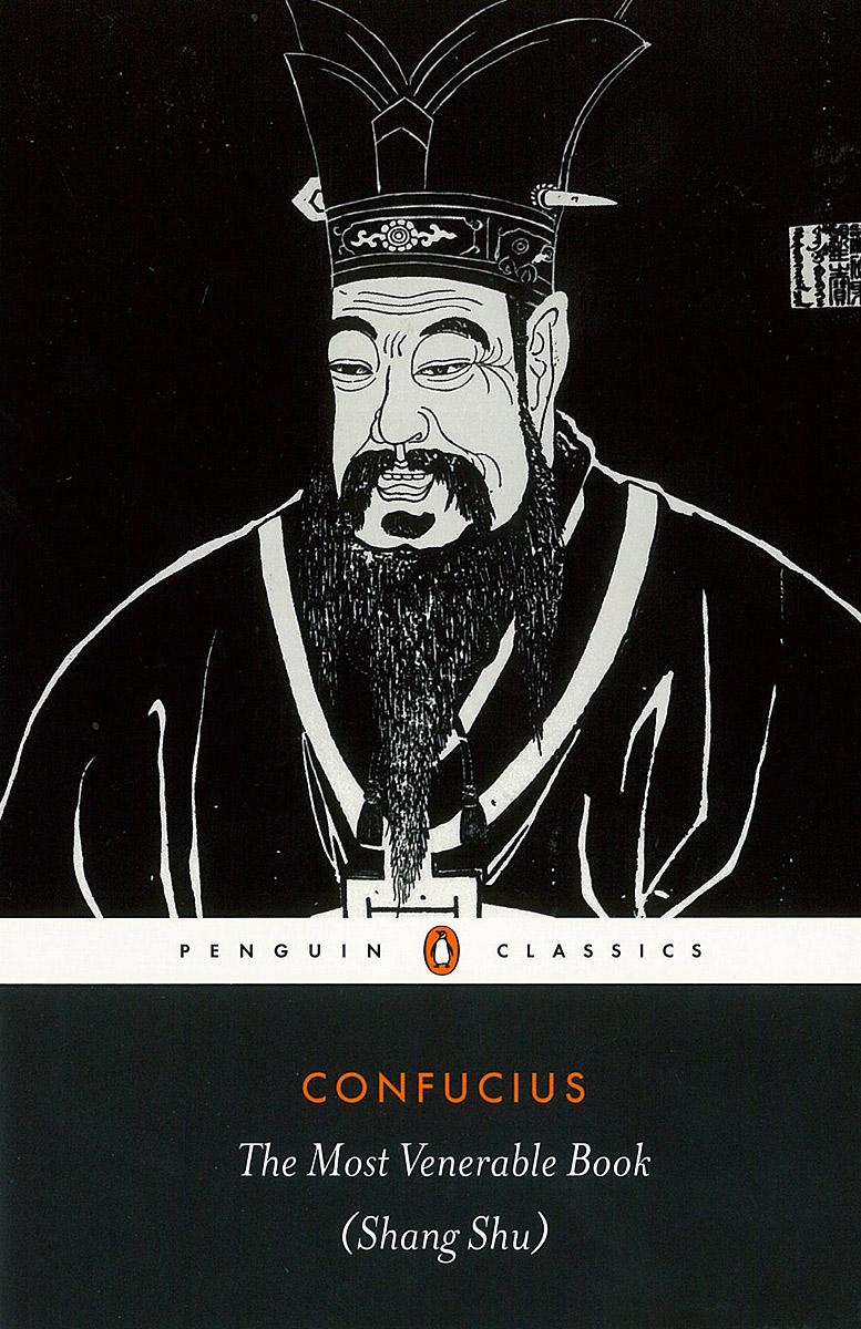 The Most Venerable Book