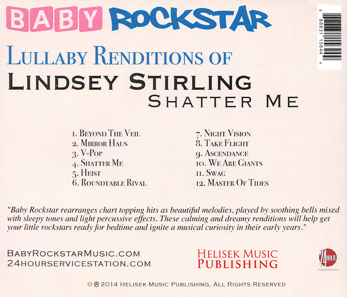 Baby RockStar.  Lullaby Renditions Of Lindsey Stirling - Shatter Me Волтэкс-инвест