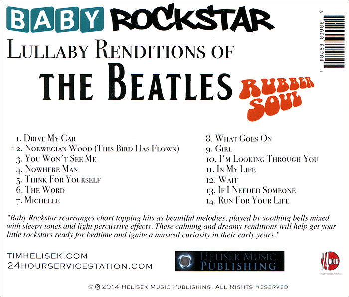 Baby RockStar.  Lullaby Renditions Of The Beatles - Rubber Soul Волтэкс-инвест