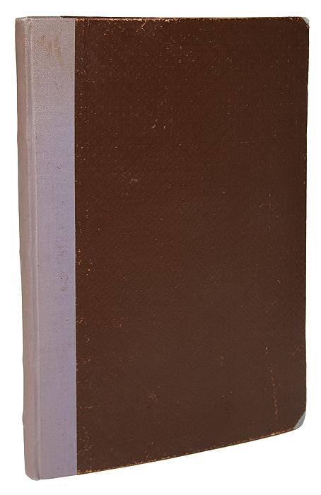 Указатель книг и статей по вопросам искусства софия журнал искусства и литературы за 1914 год комплект из 2 книг