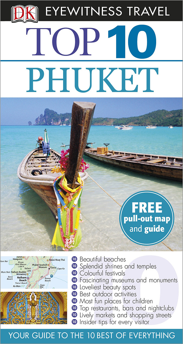 Фото Phuket: Top 10 (+ карта) dk eyewitness top 10 travel guide scotland