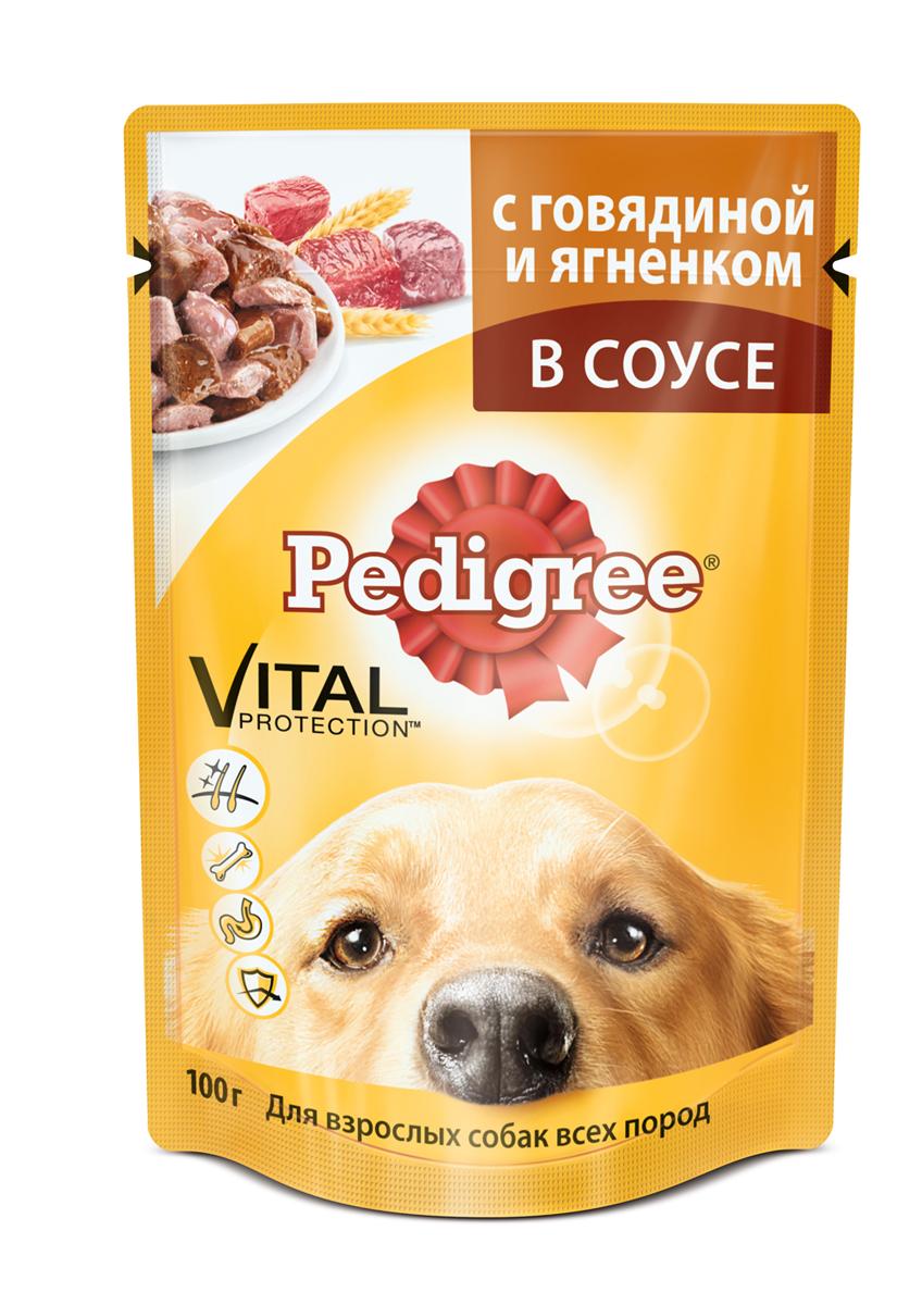 Консервы Pedigree для взрослых собак всех пород, с говядиной и ягненком в соусе, 100 г25477Консервы Pedigree - это порция сочных мясных кусочков, которая обеспечит организм собаки витаминами и микроэлементами, необходимыми ей для здоровой и активной жизни. Корм способствует отличному пищеварению благодаря качественным высокоусвояемым ингредиентам и специально подобранной клетчатке. Здоровье кожи и шерсти поддерживает Омега-6 жирные кислоты, цинк и витамины группы В. Консервы укрепляют иммунитет и снижают негативное воздействие окружающей среды, обеспечивают комплексом антиоксидантов, в том числе витамином Е. Не содержат сои, консервантов, ароматизаторов, искусственных красителей и усилителей вкуса.Состав: мясо и субпродукты (в том числе говядина и ягненок минимум 4%), злаки, жом свекольный, растительное масло, витамины, минеральные вещества.Пищевая ценность в 100 г: белки - 7 г, жиры - 3,5 г, зола - 2,5 г, клетчатка - 0,3 г, влага - 82 г, кальций - 0,1 г, цинк - 2 мг, витамин А - 130 МЕ, витамин Е - не менее 1 мг. Энергетическая ценность в 100 г: 70 ккал/293 кДж.Товар сертифицирован.