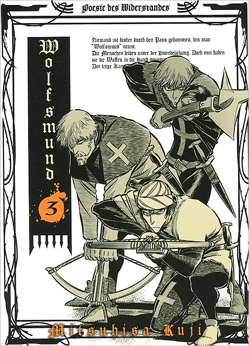 Wolfsmund: Volume 3 2017 summer con exclusive