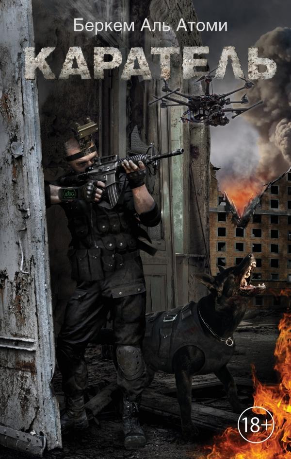 Каратель камуфляж уставной нового образца российской армии русская цифра купить в москве