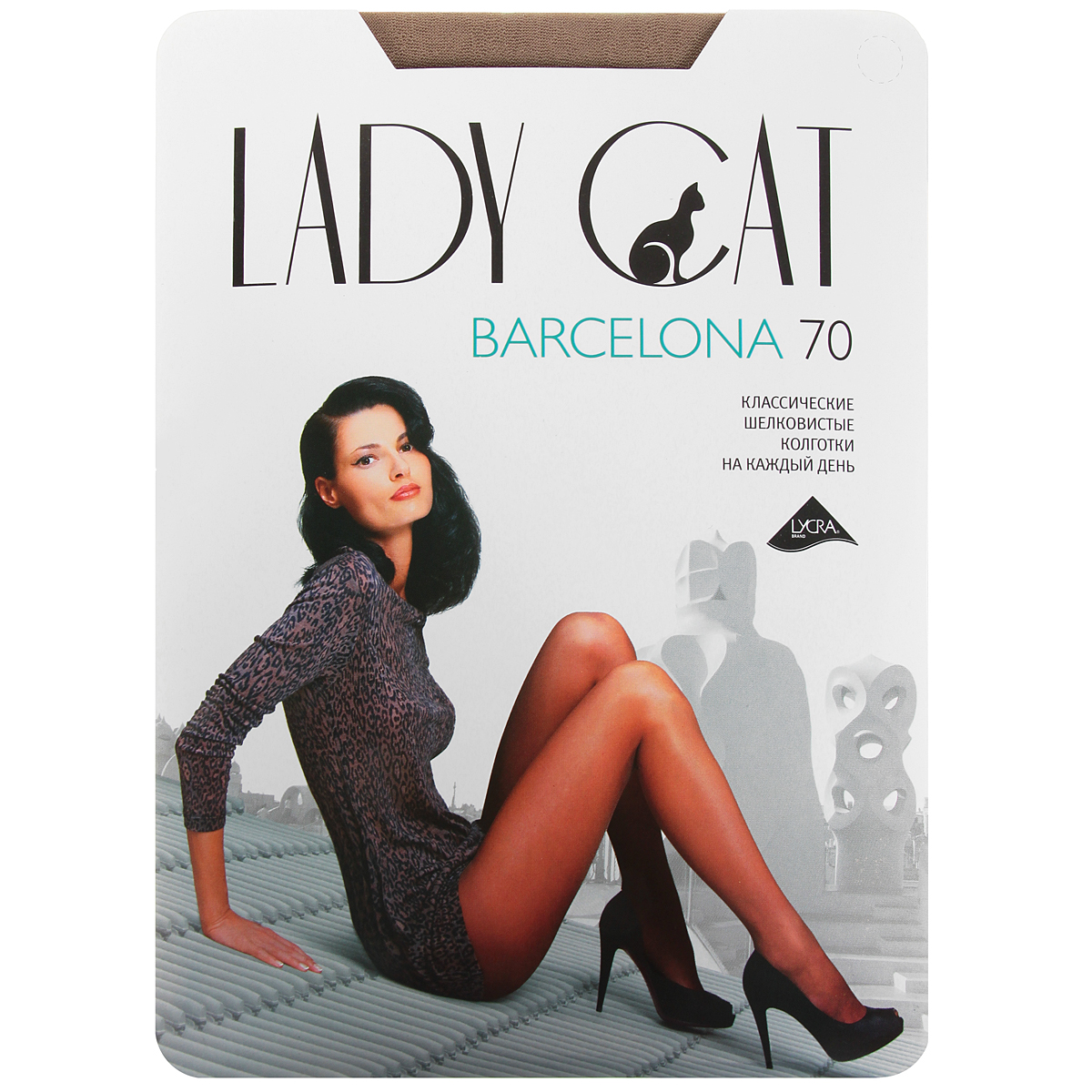 Колготки Грация Lady Cat Barcelona 70, цвет: загар. Размер 6 колготки грация lady cat new york 40 цвет телесный размер 6