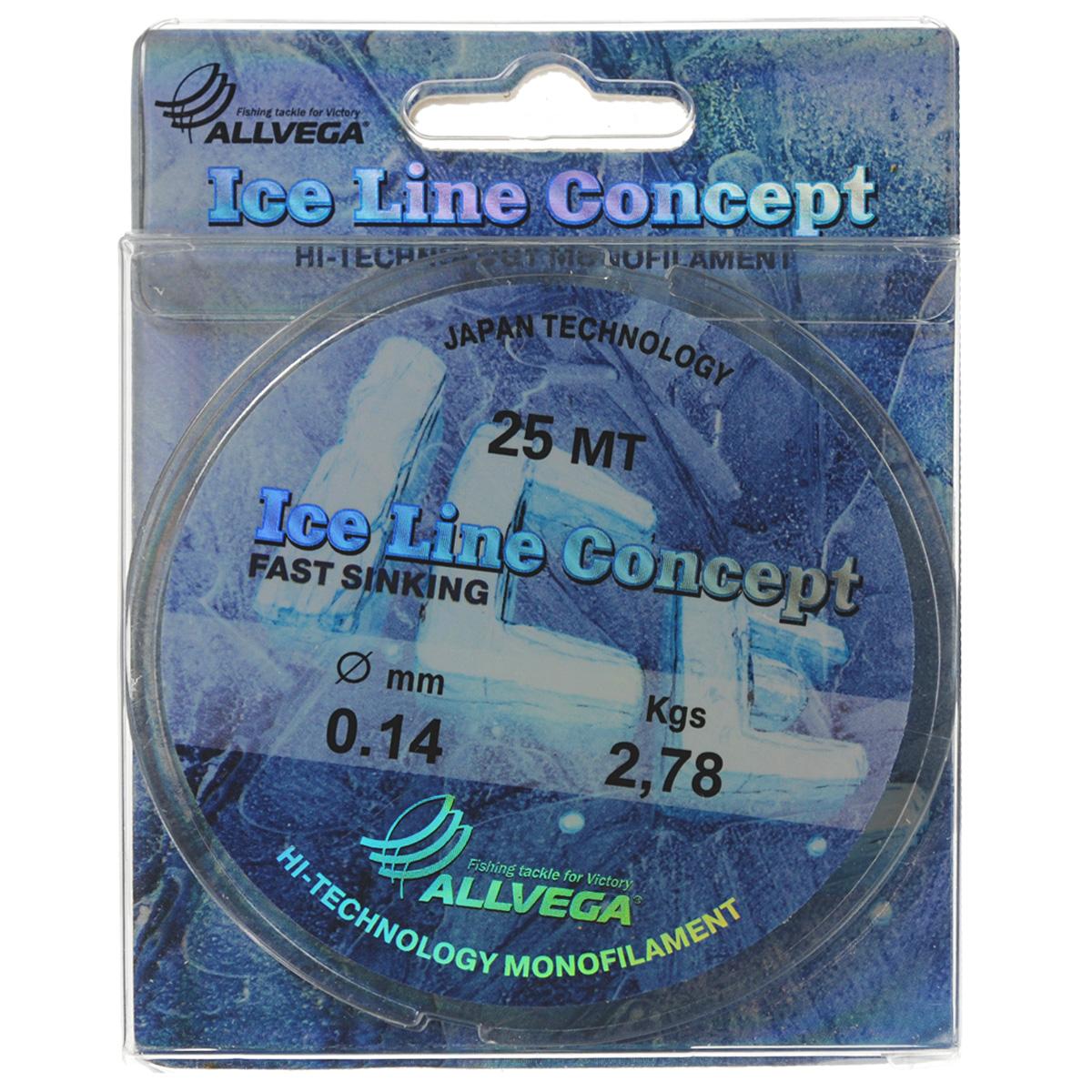 Леска Allvega Ice Line Concept, сечение 0,14 мм, длина 25 м36164Специальная зимняя леска Allvega Ice Line Concept для низких температур. Прозрачная и высокопрочная. Отсутствие механической памяти, позволяет с успехом использовать ее для ловли на мормышку.