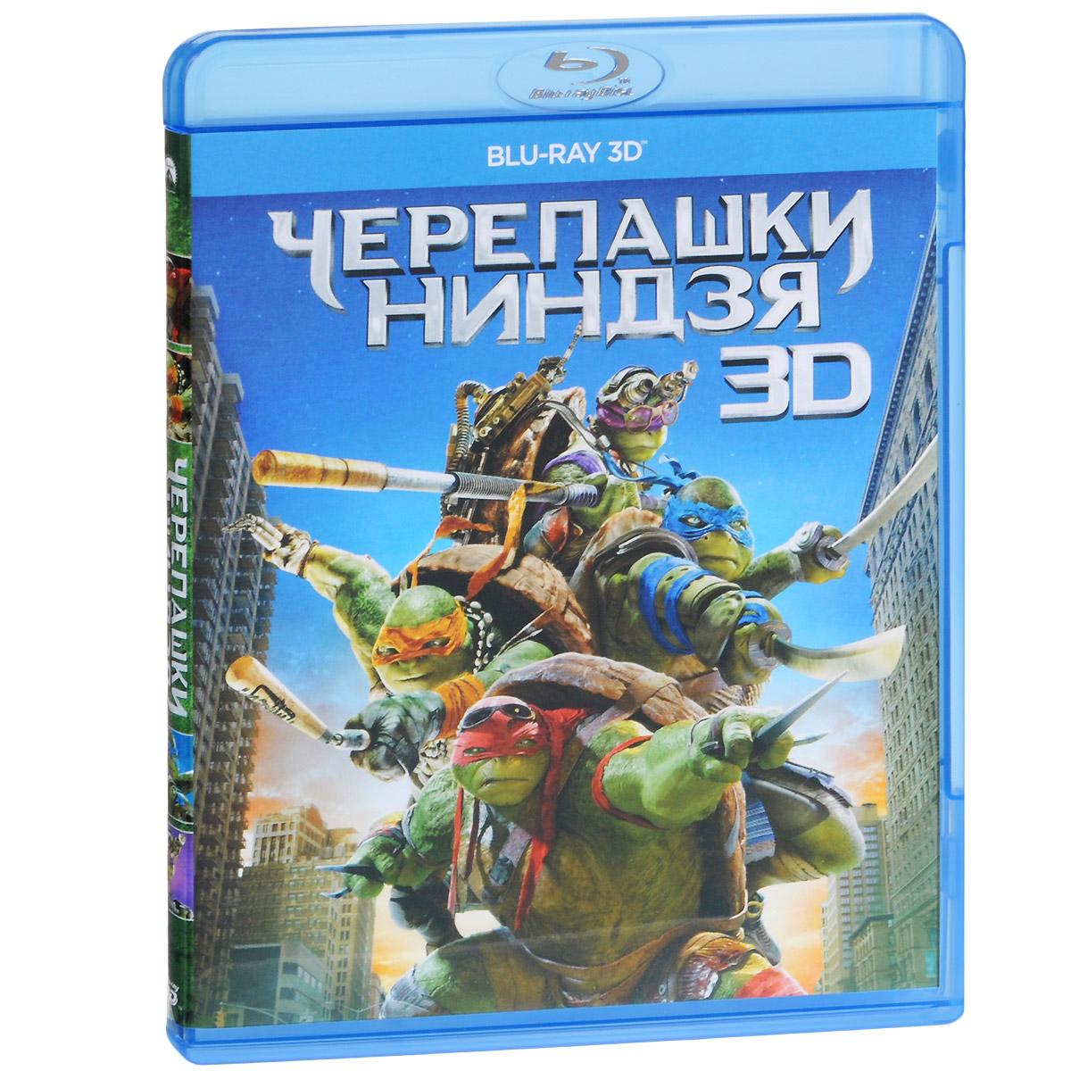 Черепашки-ниндзя 3D (Blu-ray) трансформеры последний рыцарь blu ray 3d blu ray