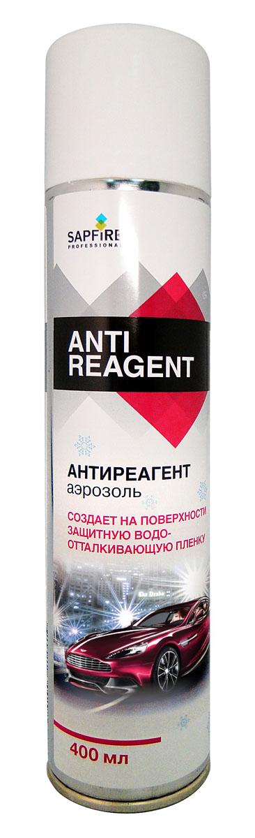 цена на Антиреагент Sapfire, аэрозоль, 400 мл