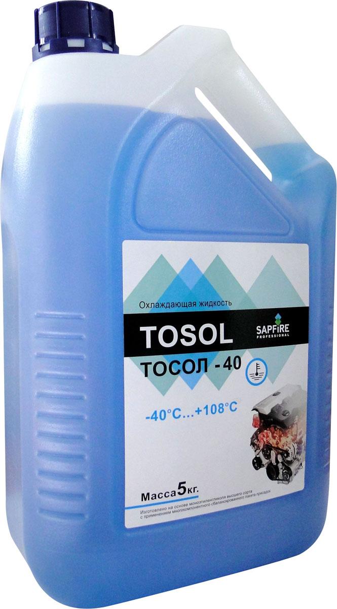Тосол Sapfire, 5 кг0205-SEGТосол Sapfire изготовлен на основе моноэтиленгликоля высшего сорта с применением многокомпонентного сбалансированного пакета присадок. Благодаря специальному пигменту Тосол светится под ультрафиолетом, что позволяет найти место утечки. Совместим со всеми охлаждающими жидкостями, приготовленными на основе этиленгликоля.Особенности тосола:Коррозийная защита всех металлов, в том числе алюминия и сплавов, применяемых в двигателях отечественного и импортного производства.Улучшенная теплопроводность, обеспечивающая двигателю оптимальный температурный режим.Снятие накипи в системе охлаждения, образованной при использовании других жидкостей.Поддержание чистоты каналов в двигателе и радиаторе.Нейтральность к резиновым и неопреновым материалам.Сохранение заявленных показателей в течение всего срока эксплуатации.Состав: моноэтиленгликоль, пакет химических присадок, специально подготовленная вода, пигмент. Рабочая температура: от -40°С до +108°С.