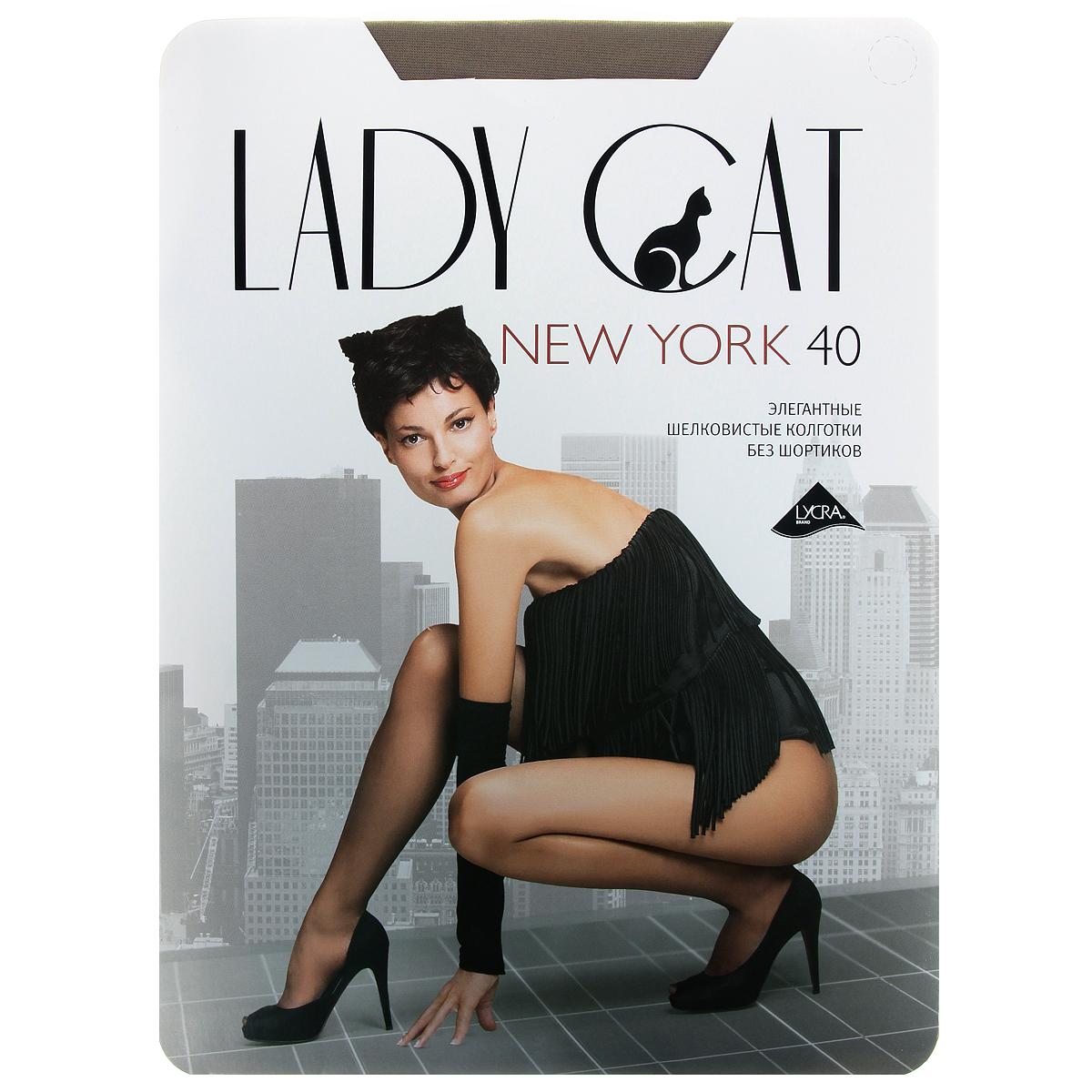 Колготки Грация Lady Cat New York 40, цвет: телесный. Размер 2New York 40Элегантные шелковистые колготки Грация Lady Cat New York 40 без шортиков, благодаря высокому содержанию лайкры, имеют легкий утягивающий эффект. Хлопковая ластовица и плоские швы обеспечивают дополнительный комфорт. 40 den.В коллекциях колготок Грация представлены модели, которые станут удачным дополнением к гардеробу любой женщины. Модели с заниженной и классической линией талии, совсем тоненькие с эффектом прохлады для жарких дней и утепленные с добавлением шерсти. Любая модница знает, что особое внимание при выборе одежки для своих ножек следует уделять фактуре изделия. В коллекции колготок Грация вы найдете и шелковистые колготки с добавлением лайкры, которые окутают ваши ножки легким мерцанием, и более строгие матовые модели.Но главная особенность колготок Грация - их практичность: они устойчивы к появлению затяжек и очень прочны. В особенно уязвимых зонах многие модели специально уплотнены, что обеспечивает дополнительную защиту.