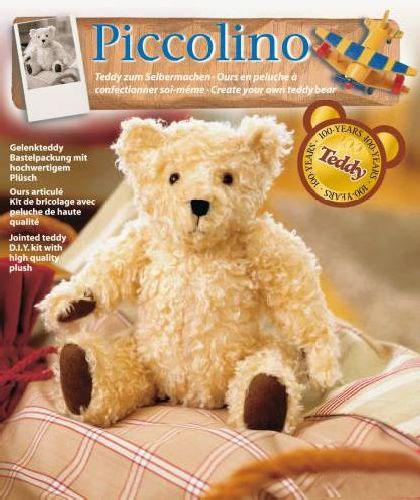 Набор для изготовления мягкой игрушки Glorex  Piccolino , высота 28 см - Игрушки своими руками