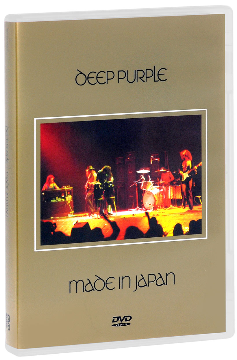 Deep Purple: Made In Japan 2016 bigbang world our made final in seoul live