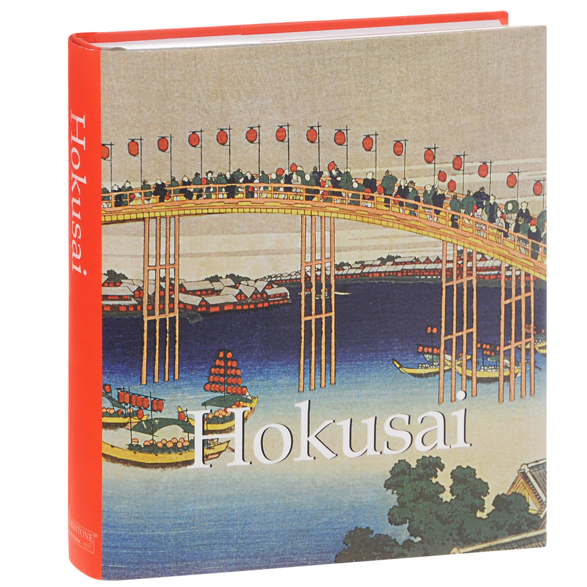 Hokusai c j holmes hokusai